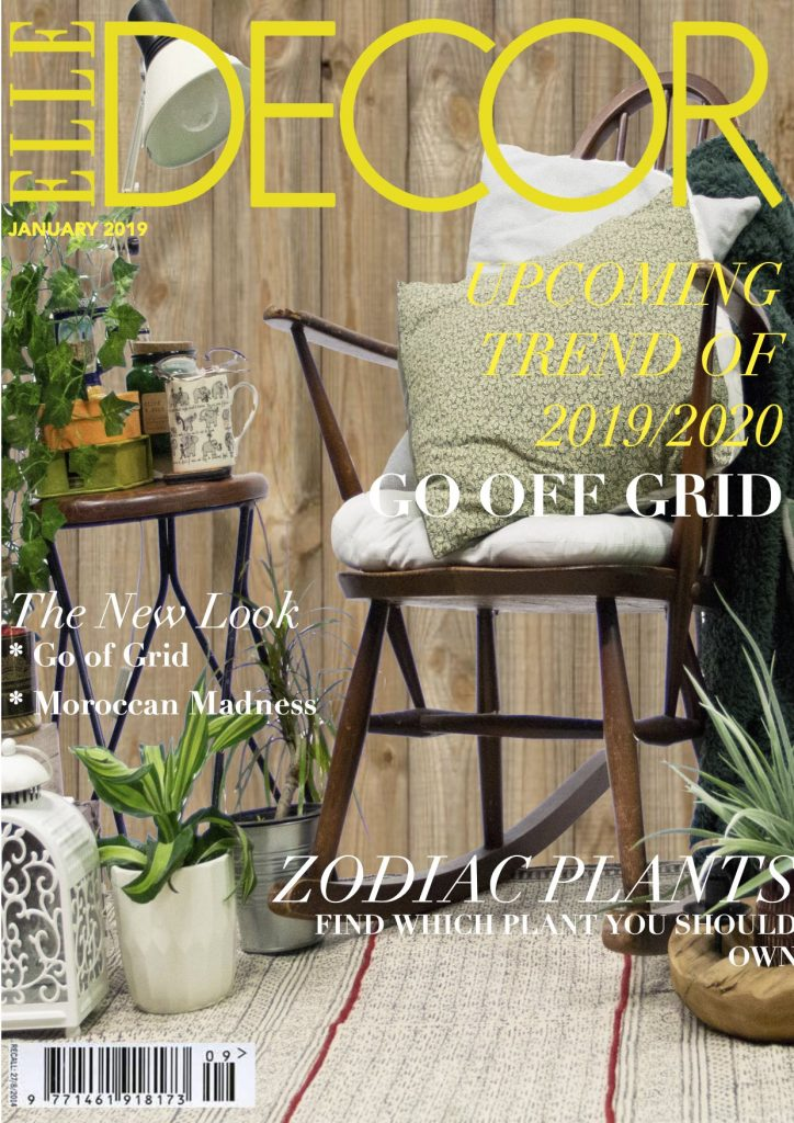 201: Elle Decor Magazine Cover